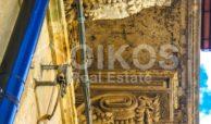 Elegante Appartamento storico in via Ducezio 5